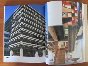 MOD EAST_香川県庁舎東館