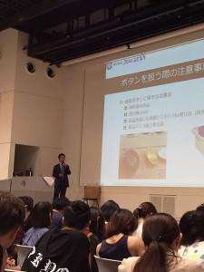2016年6月24日 東京モード学園にて講義!