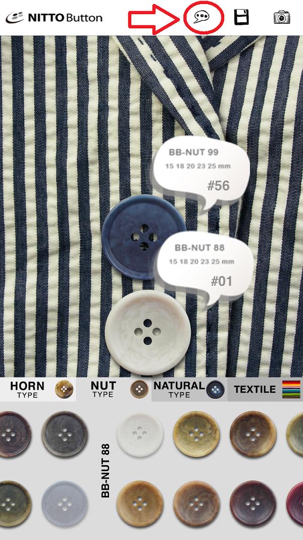 ボタン選びを助けるスマホアプリ登場!