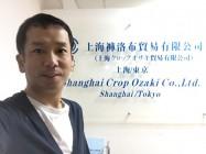 中国で生地・付属をお探しのあなたへ