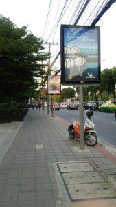 タイ出張日記 パート⑫