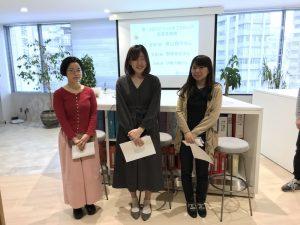 2019年3月30日 従業員の選ぶ優秀従業員賞発表!